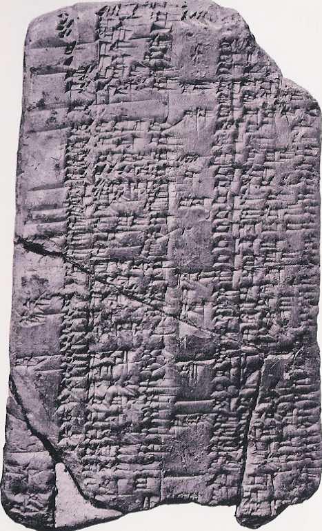 cuneiforme