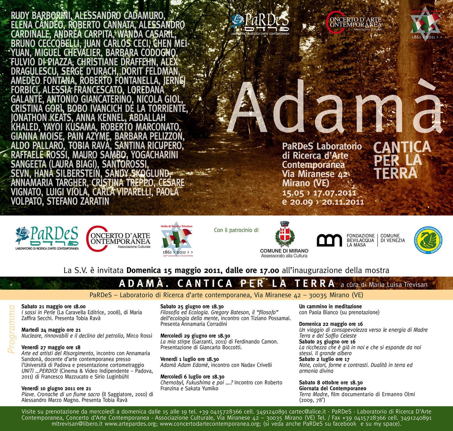 adama_-invito_elettronico